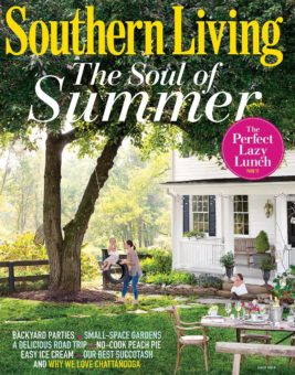southern-living-july-2015-cover